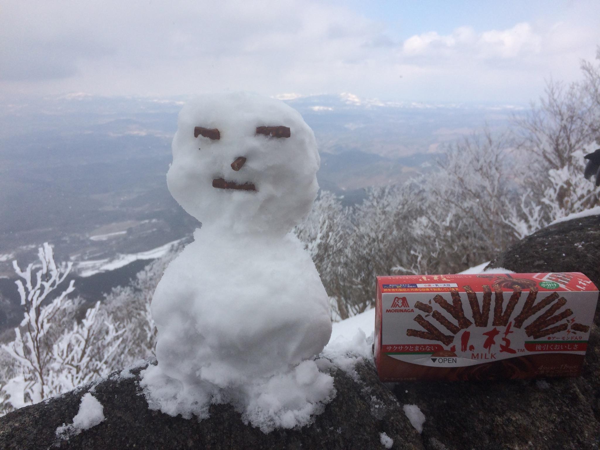 登山初心者でも登れて楽しめる東北の雪山、姫神山の山行