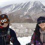 今日も夫婦で登山、残雪の鞍掛山!